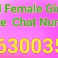 bsnl-voice-chat-service-number