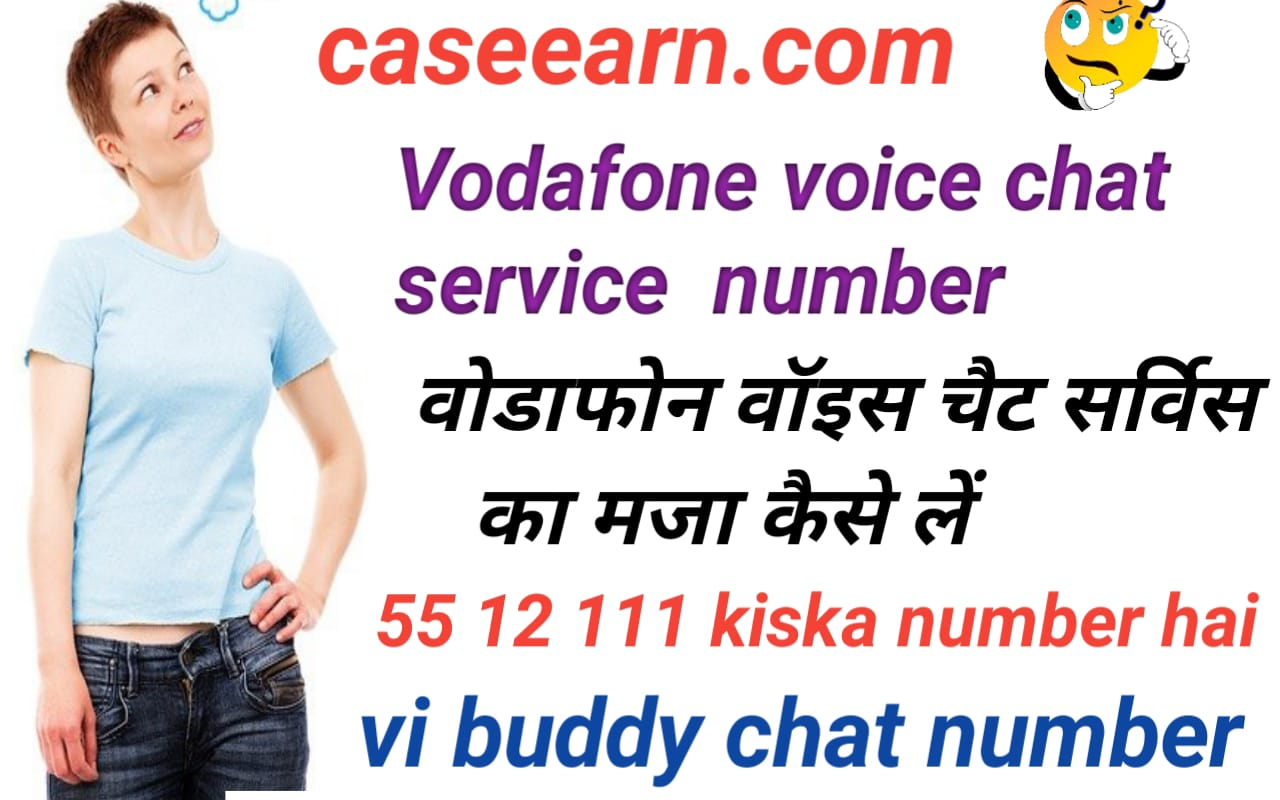 Chat number mobile voice girl Home
